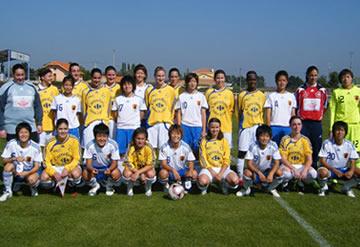 Nord Allier et l'équipe japonaise (source : jfa)