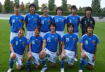 Les Japonaises à Gerland
