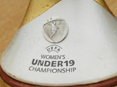 Le trophée (photo : uefa.com)