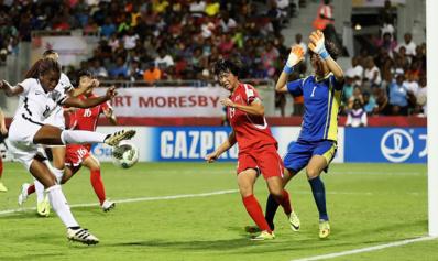 Coupe du Monde U20 - La FRANCE échoue en finale face à la COREE DU NORD (1-3)