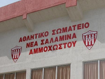 Tournoi de Chypre : réactions et news