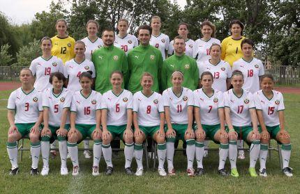 La Bulgarie signe une victoire 5-0 face à la Géorgie (photo : BFU)