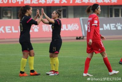 Banusic a joué aux côtés de Boquete dans le championnat chinois