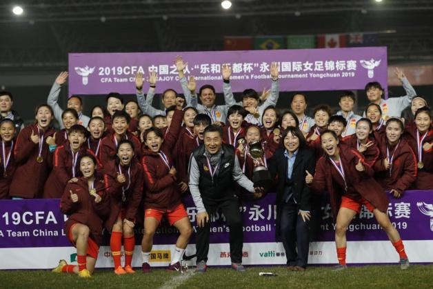 International - La CHINE remporte le tournoi