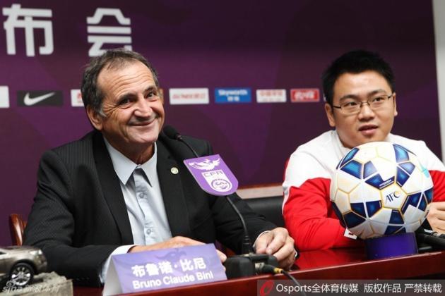 Bruno BINI, nouveau sélectionneur de la CHINE