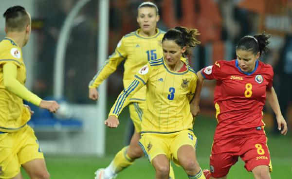 La Roumanie accroche l'Ukraine devant 3 848 spectateurs (photo FFU)