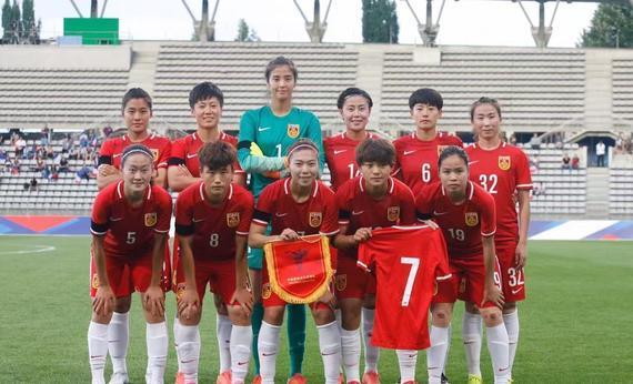 Le onze de la Chine
