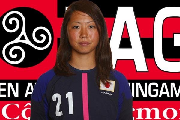 D1 - L'EA GUINGAMP recrute la Japonaise Ami OTAKI