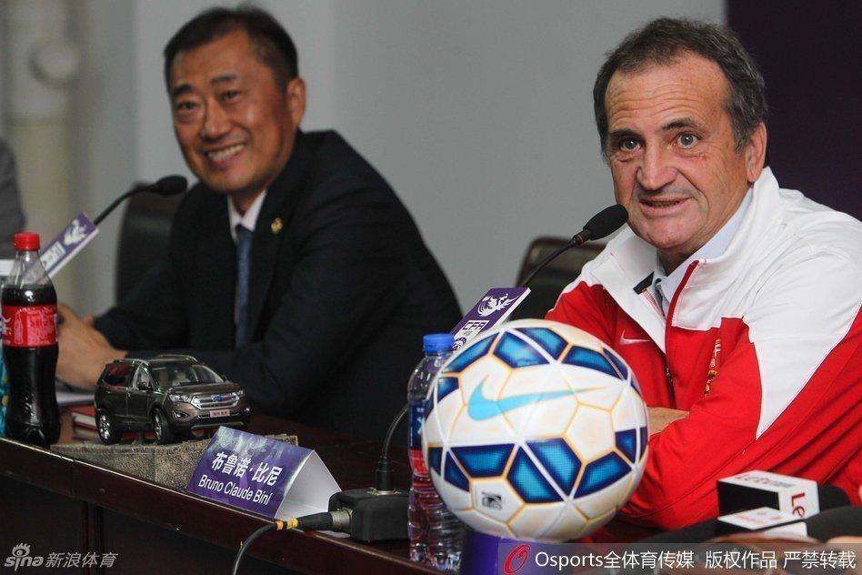 CHINE - Bruno BINI expose ses objectifs