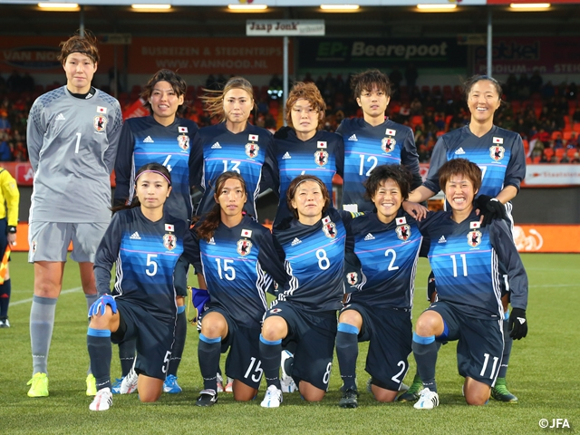 Le Japon (photo JFA)