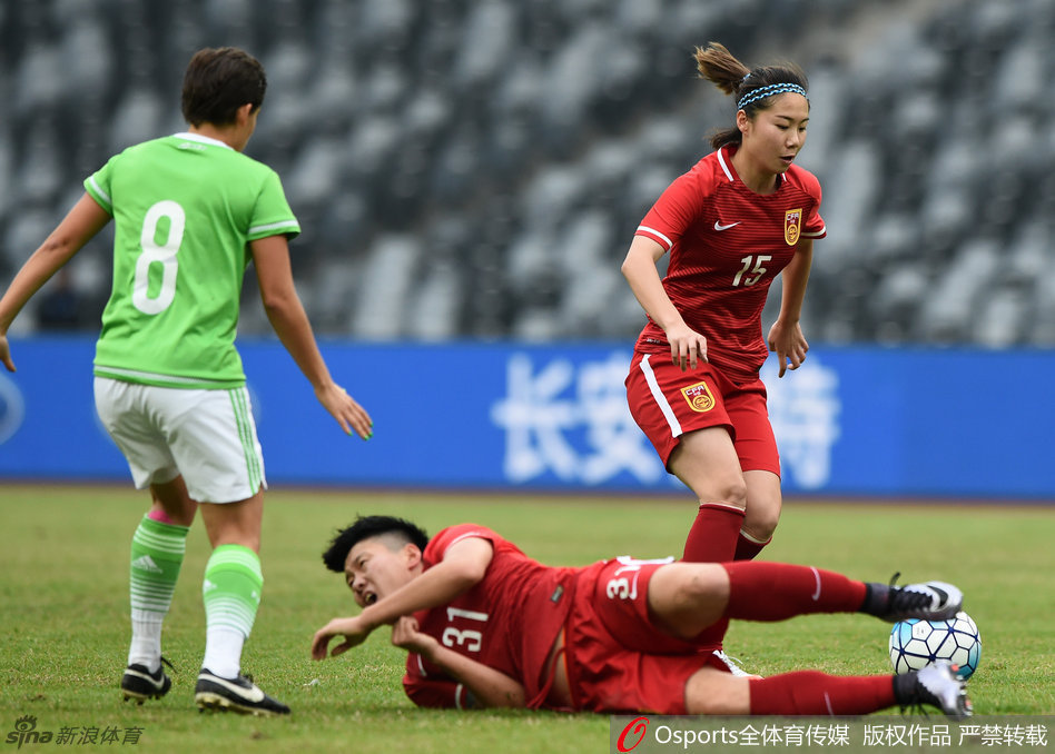 Match lors du premier match entre la Chine et le Mexique au tournoi de Shenzhen