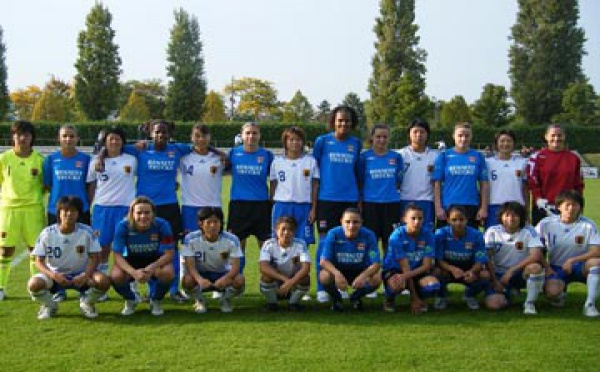 Résultats de l'équipe japonaise 20 ans en France
