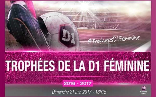 #D1F - Trophées de la D1 féminine : les lauréates
