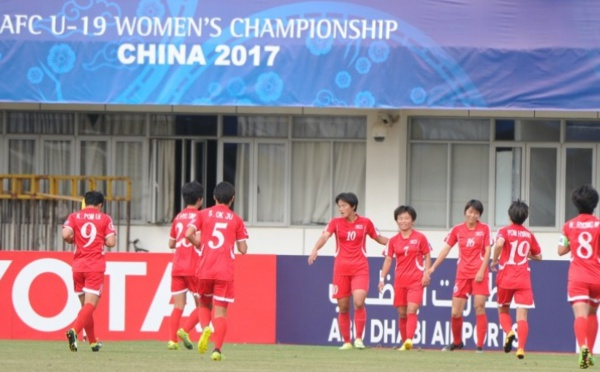 Coupe du Monde U20 2018 - La COREE DU NORD défendra son titre, le JAPON aussi de la partie