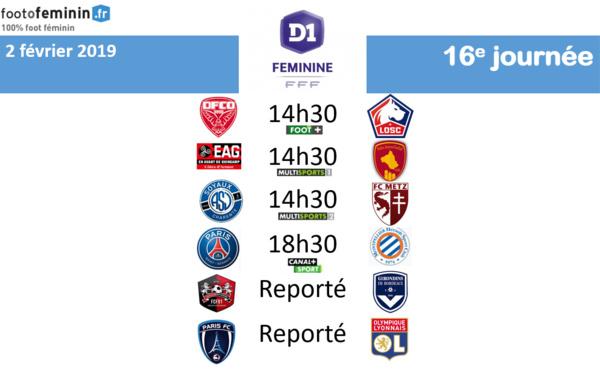 #D1F - J16 : le programme : PSG - MONTPELLIER à l'affiche, PFC - OL reporté