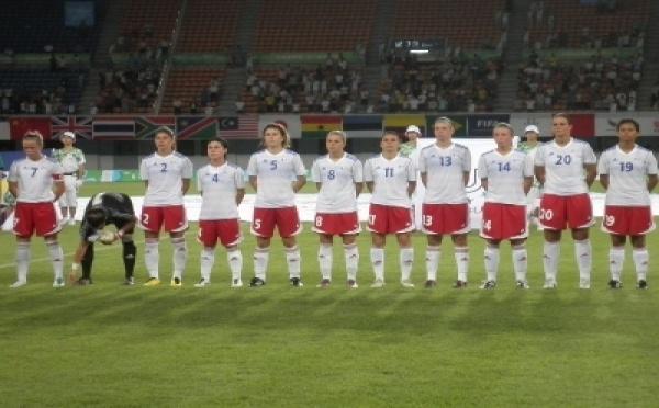 Universitaire : Défaite face au Japon (0-2) mais qualification...