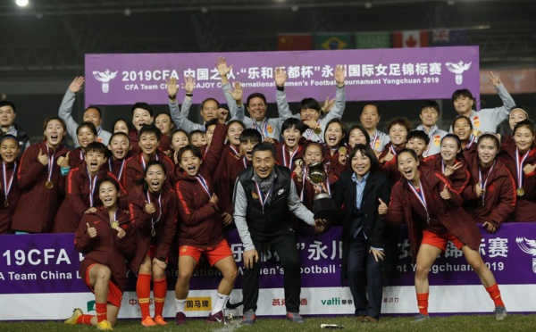 International - La CHINE remporte le tournoi