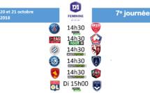 #D1F - J7 : la présentation de la journée